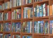 Literatuurstudie, bureau lantschap